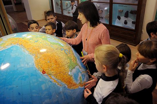 Опубликован проект указа президента об учреждении Дня географа