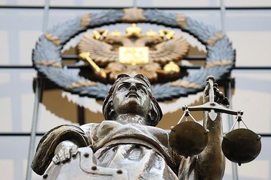 В День юриста стартует правовой диктант