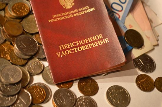 В  России продлили «заморозку» роста довольствия для расчёта военных пенсий