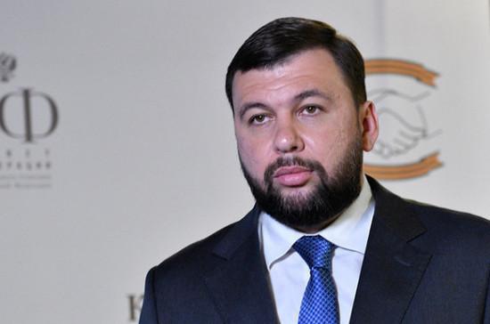Пушилин предложил сделать русский единственным государственным языком в ДНР