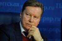 Олег Нилов предложил приравнять наркокартели к террористическим организациям