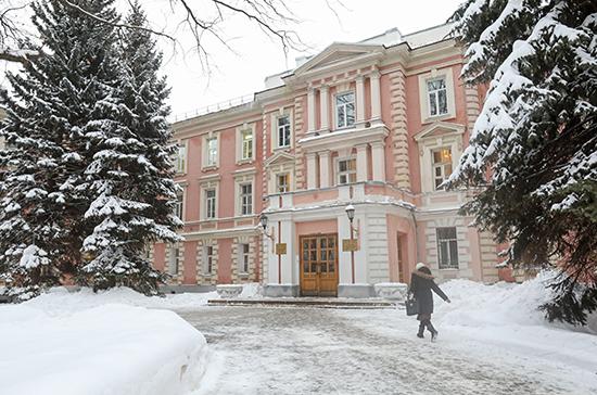 Тимирязевской академии исполнилось 154 года