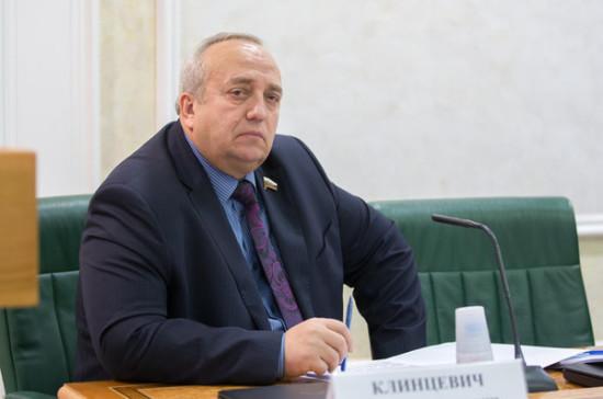 Клинцевич: российское общество едино в отношении к своим героям