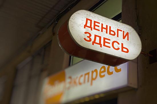 В России ожидается кредитный бум