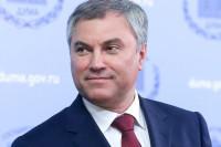 Володин и представители всех фракций осмотрели восстановленные Троекуровские палаты