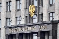 Парламент Венгрии предложил Госдуме объединить усилия по защите прав языковых меньшинств на Украине