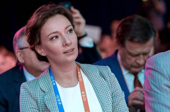 Кузнецова подписала с омбудсменом Казахстана меморандум о защите прав детей