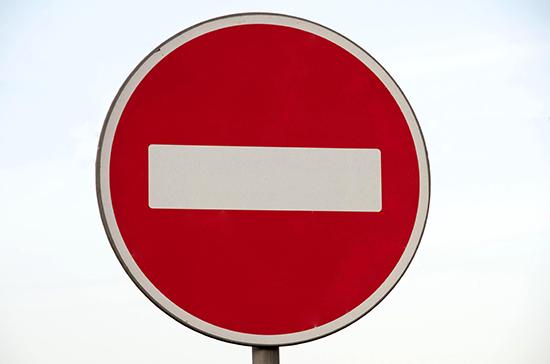 В Петербурге до 10 января ограничат движение по проспекту Ветеранов