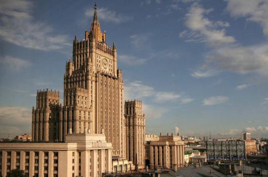 В МИД РФ заявили об ответных мерах на высылку дипломатов из Германии