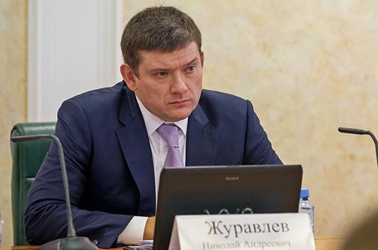 Журавлёв рассказал о последних принятых законах в финансовой сфере