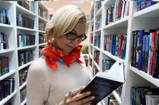 Книжным киоскам в музеях и театрах могут предоставить льготы по аренде