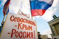 Почему в Крыму не действует Всеобщая декларация ООН