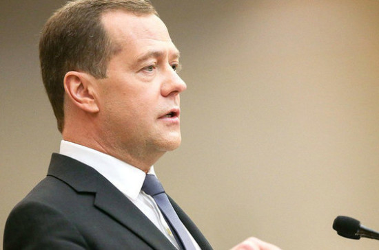 Медведев: деловой климат в России улучшается, но остаётся неидеальным