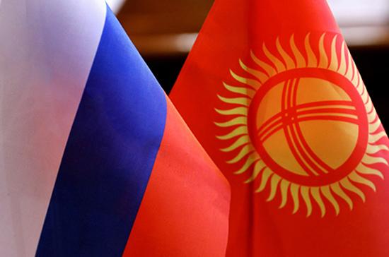 Россия и Киргизия определили порядок доставки фельдъегерско-почтовой связи