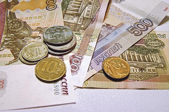 Госдума приняла во втором чтении законопроект о повышении МРОТ