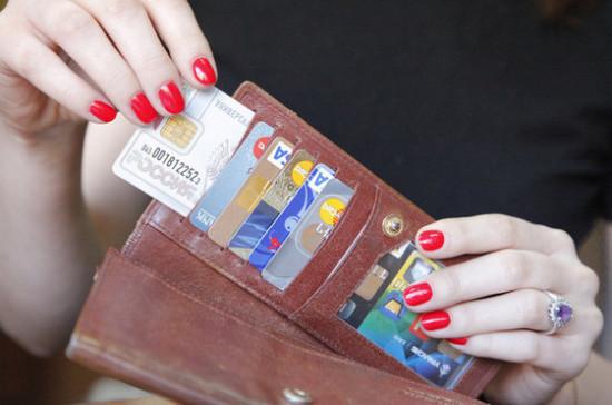 Госдума приняла во втором чтении законопроект об уточнении размера банковской комиссии