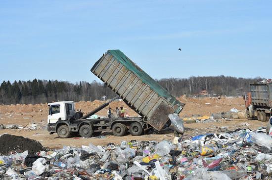 За доставку отходов на нелегальные свалки предложили конфисковывать мусоровозы