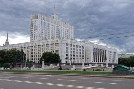 В Правительстве предлагают вернуться к советскому опыту написания законов