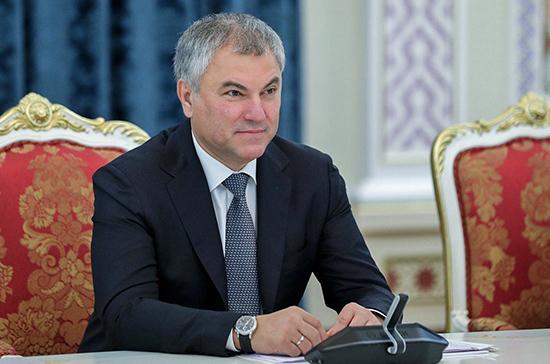 Володин поздравил Андрейченко с переизбранием на пост спикера парламента Белоруссии