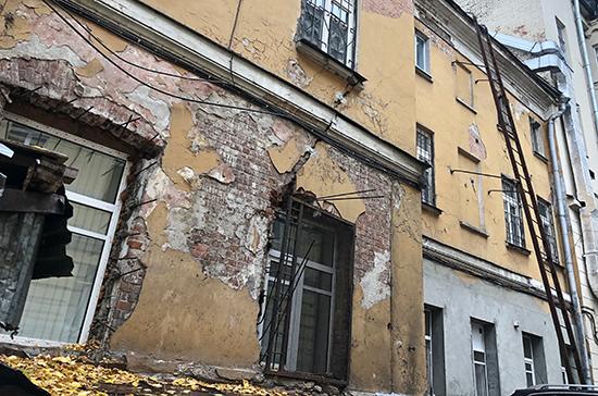 В Госдуме нашли способ увеличить компенсацию жильцам при расселении многоквартирного дома