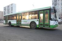 Четыре человека пострадали в ДТП с автобусом в Московской области
