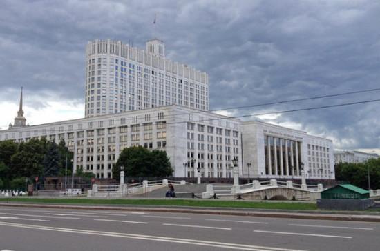 Правительство выделит 3,5 млрд рублей на реновацию зданий культуры в регионах