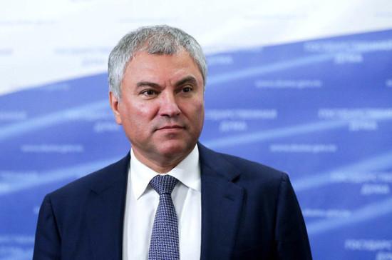 Володин поздравил с днём рождения генерального директора Эрмитажа