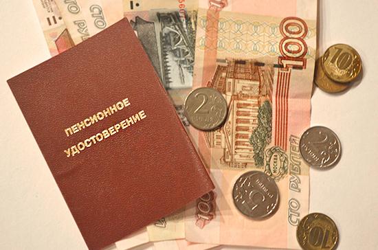 СМИ: Минэкономразвития предложило запретить взыскание долгов с пенсий
