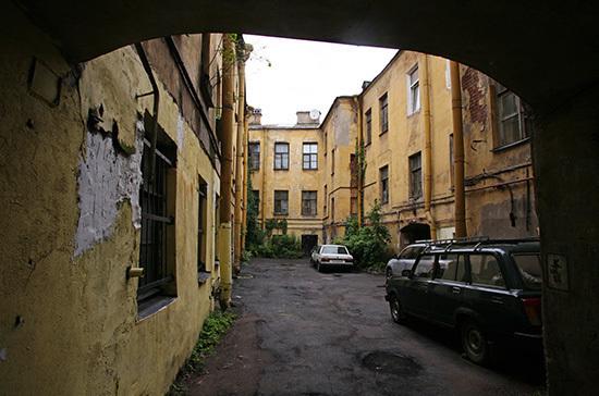 Критерии определения аварийного жилья изменились