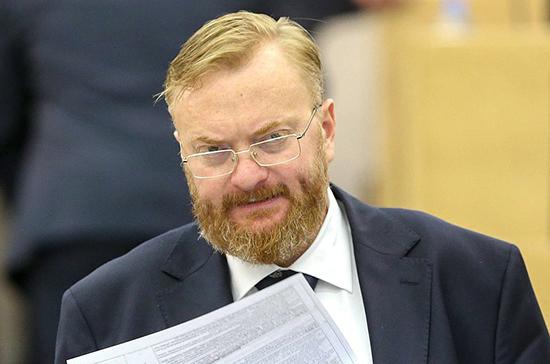 Милонов предложил отказаться от применения реагентов на улице