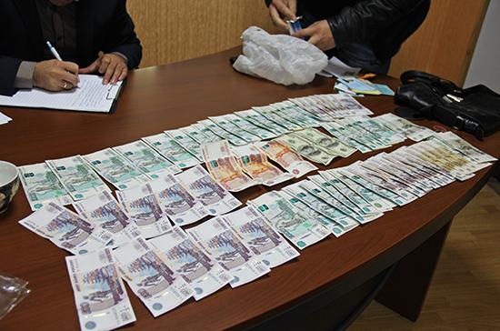 В России могут ввести новые меры по борьбе с коррупцией