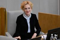 Яровая предложила повысить статус плана Десятилетия детства