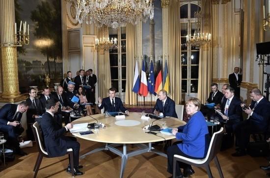 Эксперт оценил итоги переговоров в «нормандском формате»