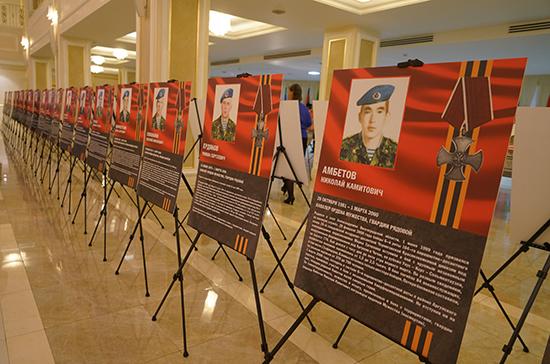 В Совфеде откроется выставка в честь героев-десантников