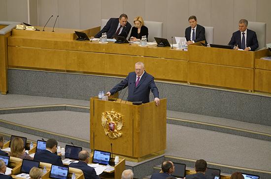 Жириновский прокомментировал решение WADA о запрете российским спортсменам участвовать в Олимпиадах