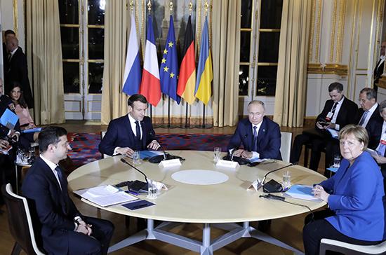 На Украине назвали «нормандский саммит» в Париже очень успешным
