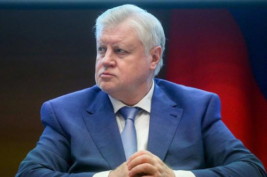 Миронов выразил соболезнования в связи со смертью Лужкова