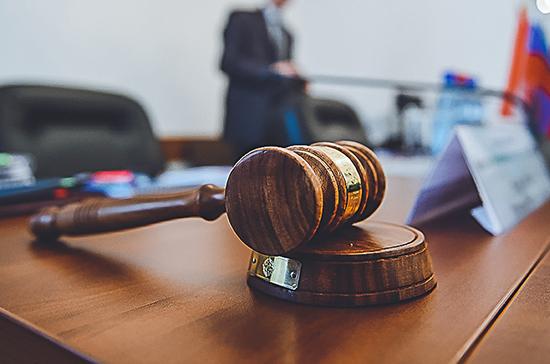 В Госдуму внесли законопроект, дающий право представителям ТПП защищать в суде бизнесменов
