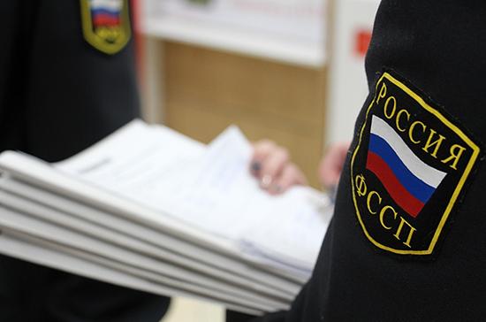 В России увеличат штрафы за неисполнение требований приставов