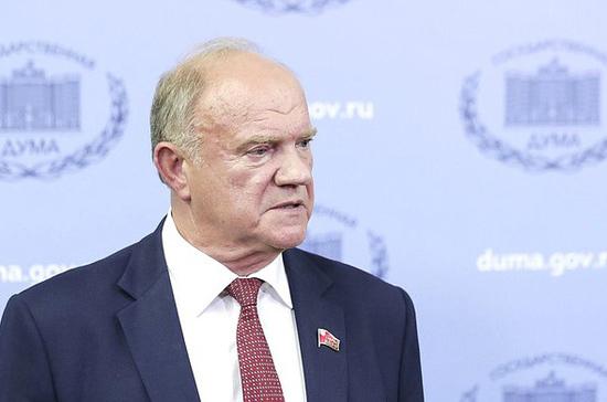 Зюганов выразил соболезнования в связи со смертью Лужкова