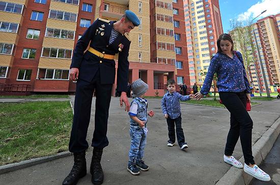 Изменились условия предоставления жилья военнослужащим