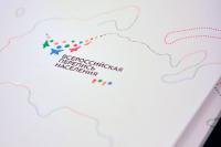 Всероссийская перепись населения пройдет 1-31 октября 2020 года