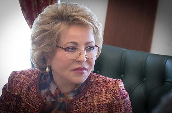 Валентина Матвиенко поздравила россиян с Днём Конституции
