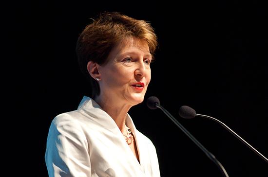 В Швейцарии выбрали президента на 2020 год