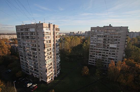Собственникам предлагают гарантировать полную компенсацию за изъятие недвижимости