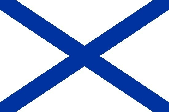 Кто учредил Андреевский флаг?