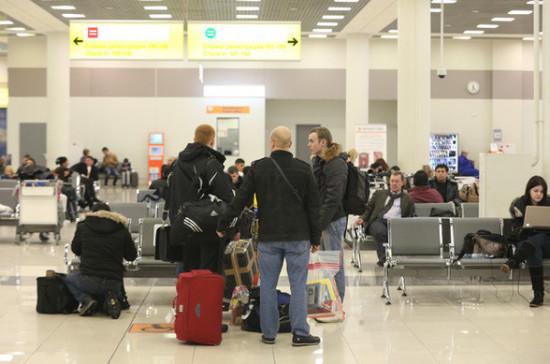 Охрану аэропортов могут поручить юридическим лицам