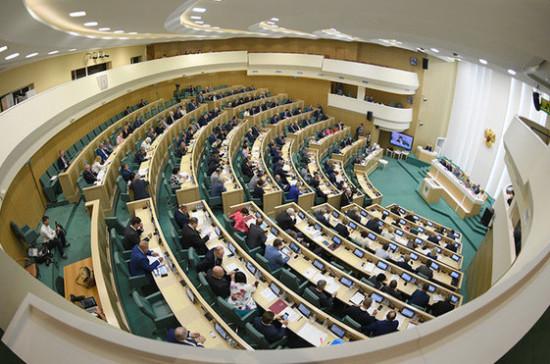 Совет Федерации почтил минутой молчания память Юрия Лужкова