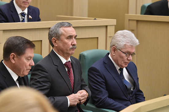 Совет Федерации назначил новых заместителей председателя Верховного суда РФ