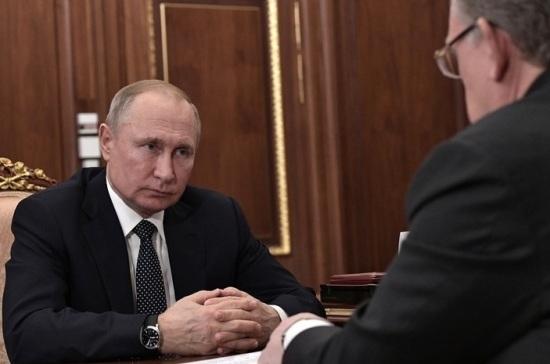 Кудрин сообщил Путину о неисполнении бюджета на триллион рублей